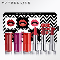 Maybelline stunning durable mini lip balm lipstick gift Box 6 moisturizing color rose Beans Sha Shenghong