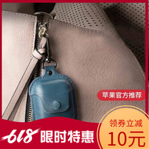 Small fixed clip headset package soft sister headset package package key chain creative Huawei phone storage box millet