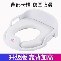 Baby children toilet seat toilet seat female infant large number of general toilet seat cover male 1-6 years old cushion