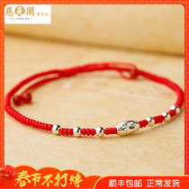 Ciyuan pavilion opened 925 silver red rope transfer beads anklet female models this year red rope red rope hand-woven gift