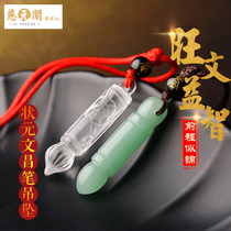 Tzu Yuan Pavilion open light Wenchang pen jade pendant to help promote academic career Wangwang puzzle Wenchang Tower Jewelry