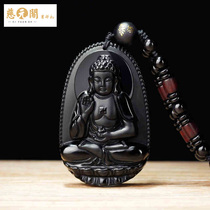 Tzu Yuan Pavilion Open Light The obsidian zodiac the genus the patron saint of the Pig is the pendant of Amitabha Buddhas Peace Pendant