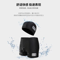 Holiday mens swimming trunks swimming cap hot spring large size loose swimsuit fashion equipment two-piece suit