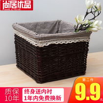 Rattan Storage basket pastoral storage box kitchen bathroom clothes frame willow knitting basket wardrobe finishing Box clutter basket