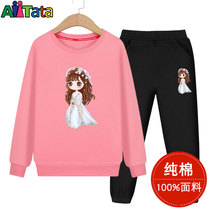 2020 new spring and autumn girls sweater suit spring sports cotton tide children Children girl two sets