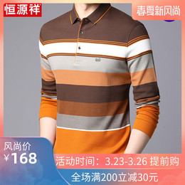 Hengyuan Xiang Chunqiu new cotton men's long-sleeved t-shirt striped lap collar with collared men's polo shirt middle-aged t-shirt
