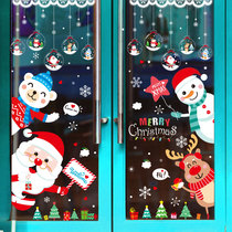 Glass door sticker Christmas tree pendant snowflake shop scene layout New Years day Christmas decorations shop window
