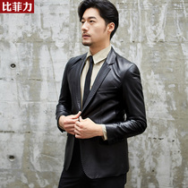 Bi-Philippine suit collar Haining leather leather mens leather clothing 2019 new spring and autumn wind jacket Jacket Men