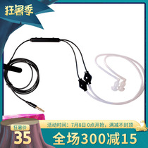 Mobile phone radiation with wheat bilateral In-Ear vacuum coil air duct headset 3 5 Special Forces binaural