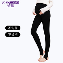 Pregnant women stockings women plus cashmere foot foot pantyhose belly autumn and winter artifact socks pregnant women leggings spring and summer