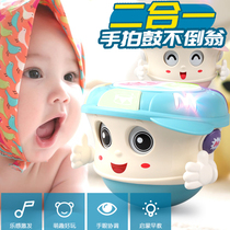 Baby toys hand drum children Pat drum rechargeable early education Puzzle Music Baby 0-1 ans 3-6 mois 12