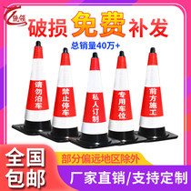 Zongzi spray rubber road cones eva road cones reflective roadblocks cones ice cream cones ice cream barrels traffic cones barrels