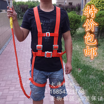Full body five-point national standard safety belt high-altitude construction safety belt electrician fall-proof safety belt Europe