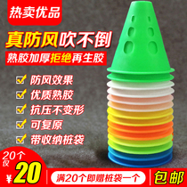 Roller skating windproof pile with hole angle standard foot mark logo bucket triangle standard pile Cup fancy logo ice cream tube round hole roller skating
