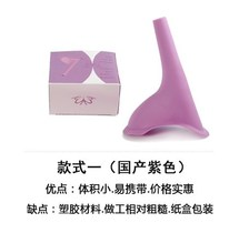 Patient Elderly portable urinal traffic jam night pot female nursing receiver disabled special Bed connection Portable