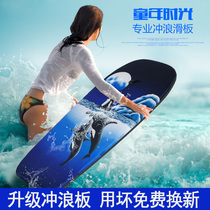 Water Papa Board children swimming floating board adult surfboard freestyle Water Board buoyancy foam board Water Board