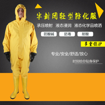 Lightweight anti-suit hooded semi-enclosed liquid ammonia anti-corrosion clothing ammonia protective clothing acid and alkali protective clothing