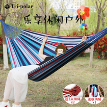 Hammock outdoor adult thick anti-rollover hammock outdoor indoor double Canvas Home Children parent-child large swing
