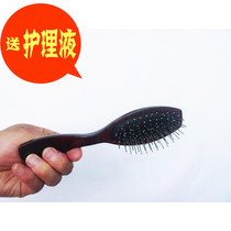 Wig anti-knot anti-knot anti-rough special anti-static tool air bag massage large steel comb hair tool accessories