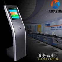 Factory direct sales of New White Bank Hospital mobile Unicom Telecom Government call number pick number queuing machine
