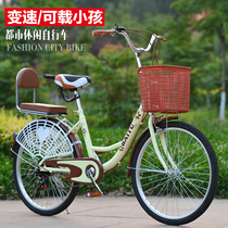 22 24 inch womens variable speed bicycle student bicycle lady bicycle Princess adult car parent-child mother-child car
