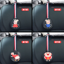 Car hook creative seat back hidden car multi-function rear seat debris car seat cartoon invisible hook