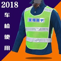 Patrol Public Security reflective vest night Red Cross regulation riding suit children high bright yellow luminous security guard motorcycle