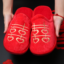Wedding wedding festive supplies wedding wedding slippers husband wife Dragon and Phoenix embroidery couple slippers