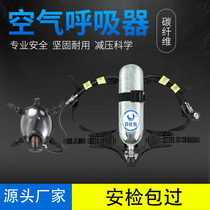 Bai Shi extension air respirator positive pressure oxygen gas dust mask accessories fire drill self-sufficiency filter portable