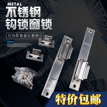 Sturdy 90 stainless steel automatic window lock vintage aluminum alloy pan window door lock push and pull doors and windows 勾锁扣