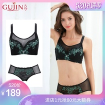 Ancient and modern 3 4 lace thin section tube top side adjustment type gathered bra underwear 0h6106 1H2106