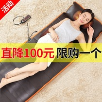 Benbo massage mattress home elderly body multi-function electric heating blanket neck waist shoulder automatic