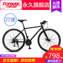Permanent road car bike racing ultra-light road race 700c level to the adult broken wind straight to the disc
