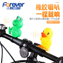 Permanent Mountain bike accessories car Bell Horn Super loud universal bike kids cute Cartoon