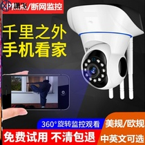 Remote lying elderly camera new supermarket daytime wifi camera monitoring home with mobile phone set e-commerce