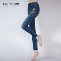 Fireworks hot Spring Dress women 2019 new Simple fashion slimming skinny casual pants jeans acquaintance