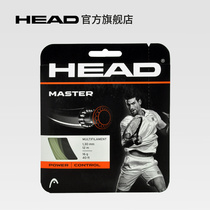 (HEADHEAD)Master tennis wire polyester wire durable play high level