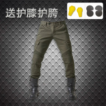 Riding pants male motorcycle motorcycle drop Knight slim four seasons stretch jeans off-road racing pants summer