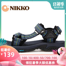 Nikko sandals day high outdoor sandals male beach shoes couple outdoor beach sandals sports shoes women