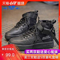 Global 2019 spring new ultra-high-high-top white shoes Korean version of the Wild at the end of hip-hop skateboarding tide boots autumn