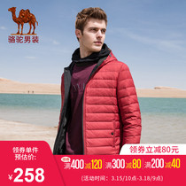 Camel mens 2018 autumn new youth fashion solid color slim white duck down hooded down jacket men
