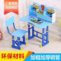 Childrens desk chair writing class Primary School Table home simple childrens bookcase learning table table and chair set combination table