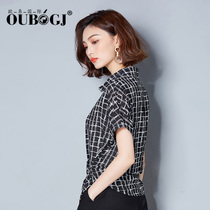 OUBOGJ plaid chiffon shirt female waist short-sleeved summer womens 2019 new Korean version of the thin shirt bat sleeve