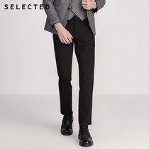 SELECTED thin new micro-bullet black slim trend business casual knit trousers men S) 420114518