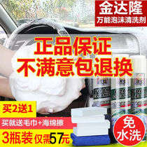Tema Direct shop Multi-Functional foam cleaning detergent store kitchen jindalong universal strong decontamination