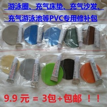 PVC inflatable product repair kits inflatable car mattress repair glue swimming pool swimming ring patch Patch