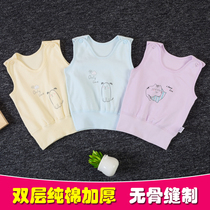 Baby Vest cotton belly bottom male and female baby vest newborn double thickening warm vest spring autumn and winter