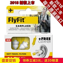 Genuine Holland imported Alpine FlyFit earplugs aircraft earplugs Aviation Flight decompression earplugs