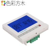 Limited new smart electric heating thermostat carbon fiber electric heating temperature control switch digital LCD