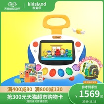 Odd chi chi si Early Learning Machine childrens english story learning baby enlightenment Treasure Box second generation Toys
